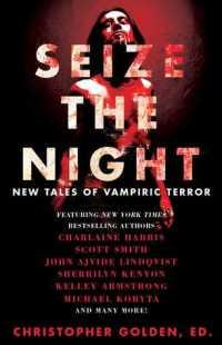 seizethenight